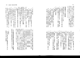 sensisousyo_tengo.jpg